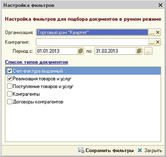 Автоматическая привязка скан-образов к документам в базе «1С»